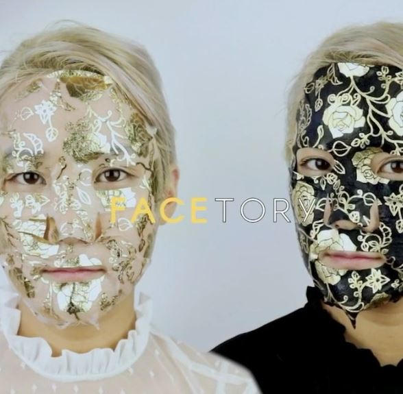 NOHJ Modeling Mask Serum [Pearl]